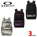 ショッピングオークリー OAKLEY オークリー バッグ ESSENTIAL Day Pack L 5.0 バックパック リュック Dバッグ 22L oa377