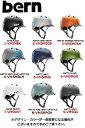 【be-watts-ss】【BERN】バーン/WATTS summerモデル 耳あてなし メンズヘルメット 自転車 スケートボード スノーボード/S〜XXL/9カラー..