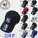 【47Brand】47ブランド 2016秋冬 CLEAN UP キャップ ベースボールキャップ 帽子 10カラー