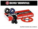 【BONES BEARINGS】ボーンズベアリング SUPER SWISS SIX 8-PACK スケートボード スケボー sk8/8個1セット【あす楽対応】