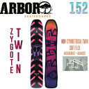 【ARBOR】アーバー2016-2017 ZYGOTE TWIN メンズ スノーボード 板 スノボー 152【あす楽対応】 align=
