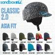 【SANDBOX】サンドボックス CLASSIC 2.0 ASIA FIT メンズヘルメット スケートボード SM-LX 9カラー【あす楽対応】
