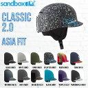 【SANDBOX】サンドボックス CLASSIC 2.0 ASIA FIT メンズヘルメット スケートボード スノーボード つば付きヘルメット SM-LX 9カ...