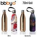 ビービービーワイオー BBBYO Future Bottle フューチャーボトル ステンレスボトル タンブラー 水筒 保温 保冷 カバー付き ウォーターボトル 750ml 2カラー