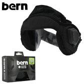 【BERN】バーン HARD HAT PREMIUM LINER ヘルメットインナー ブラック【あす楽対応】