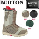 【BURTON】バートン2017-2018 MOTO メンズ スノーブーツ スノーボード 靴 アジアンフィット 8-10.5インチ 3カラー【BURTON JAPAN正規品】