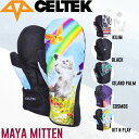 【CELTEK】セルテック2016-2017 MAYA MITTEN レディース スノーグローブ ミトン ミットグローブ スノーボード 5カラー【あす楽対応】