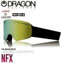 【特典あり】【DRAGON】ドラゴン 2017-2018 NFX エヌエフエックス MURDERED-LUMALENS J.GOLD ION スノーゴーグル スノーボード 【あす楽対応】