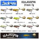【Jackson】ジャクソン IGAJIGSPIN イガジグ...