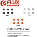 【FLUX】フラックス2016-2017 Recycle デッキパッド スノーボード 3カラー【あす楽対応】