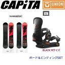 【CAPITA】【UNION】キャピタ ユニオン 2017-2018 THUNDERSTICK STR メンズ スノーボード 板 ボード ビンディング セット 151cm・153cm M【あす楽対応】 align=