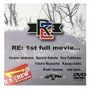 dvd-recrew-1st_1