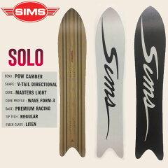 【特典あり】【SIMS SNOWBOARDS】シムス 2017-2018 SOLO メンズ レディース スノーボード 板 ウィンタースポーツ 156 【あす楽対応】
