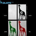 運動用品, 戶外用品 - 【gilaffe-1213-icon-l】【GILAFFE】ジラーフ キリンアイコンステッカー 大サイズ スノーボード スケート 車のデコレーションに 25cm×13.5cm 4カラー