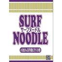 【SURF NOODLE】サーフヌードル Vol.4 DVD サーフィン