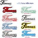 【FAMOUS】フェイマス ノーマル ステッカー サーフィン 17cm X 4.4cm 8カラー
