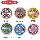 【FU WAX】フーワックス サーフワックス サーフィン サーフ用品 6タイプ