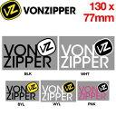 【VONZIPPER】ボンジッパー ロゴ+VZ アイコンステッカー(13.0×7.7cm)【あす楽対応】