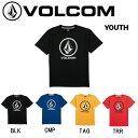 【VOLCOM】ボルコム 2018春夏 CRISP STONE S/S TEE LITTLE YOUTH キッズ ジュニア 半袖Tシャツ ティーシャツ トップス 3-7歳向け 4カラー 3T-7