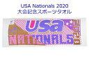 ショッピングスポーツタオル 【ネコポス対応商品】USA Nationals 2020【大会記念スポーツタオル】/タオル/スポーツタオル/チア/ダンス/ヒップホップ/チア大会/チア大会グッズ