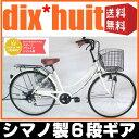 11月29日以降発送 <関東限定特別価格>デザインフレームが...