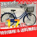 最安値に挑戦! 送料無料 自転車 品質のOGK樹脂かご ママ...