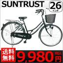 【関東限定 特別価格 送料無料 自転車 シンプルフレームで大...