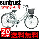 【関東限定 特別価格 送料無料自転車 シンプルフレームで大人...