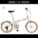 誕生日プレゼントや引越しお祝い等にも向いている折りたたみ自転車。ルノー RENAULT AL-FDB207D 通勤 通学 新生活や入学就職のプレゼントとしても利用できる自転車。<関東限定特別価格>アルミニウム ギア付きで使いやすい折りたたみ自転車 AL-FDB207D 自転車 ルノー 外装7段変速ギア付き 軽量 自転車 20インチ 白 ホワイト 自転車 RENAULT ルノー 折りたたみ自転車 送料無料