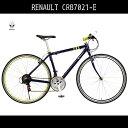 【送料無料 クロスバイク 自転車 ルノー(RENAULT)自転車】 ネイビー【700c クロスバイク 軽量 外装21段変速ギア付き アルミ グリップバーエンド】 AL-CRB7021-E