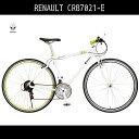 【送料無料 クロスバイク 自転車 ルノー(RENAULT)自転車】 ホワイト/白【700c クロスバイク 軽量 外装21段変速ギア付き アルミ グリップバーエンド】ルノー AL-CRB7021-E アルミニウム
