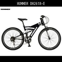 2台セット販売【送料無料 マウンテンバイク ハマー HUMMER 自転車】ブラック 黒【26インチ マウンテンバイク 外装18段変速ギア アルミニウム MTB】DH2618-E アルミニウム ハマー 自転車 激安 格安の画像