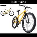 【送料無料 マウンテンバイク ハマー(HUMMER)自転車】自転車 イエロー 黄色【26インチ マウンテンバイク ハマー 外装6段変速ギア 】ハマー 自転車 TANK3.0