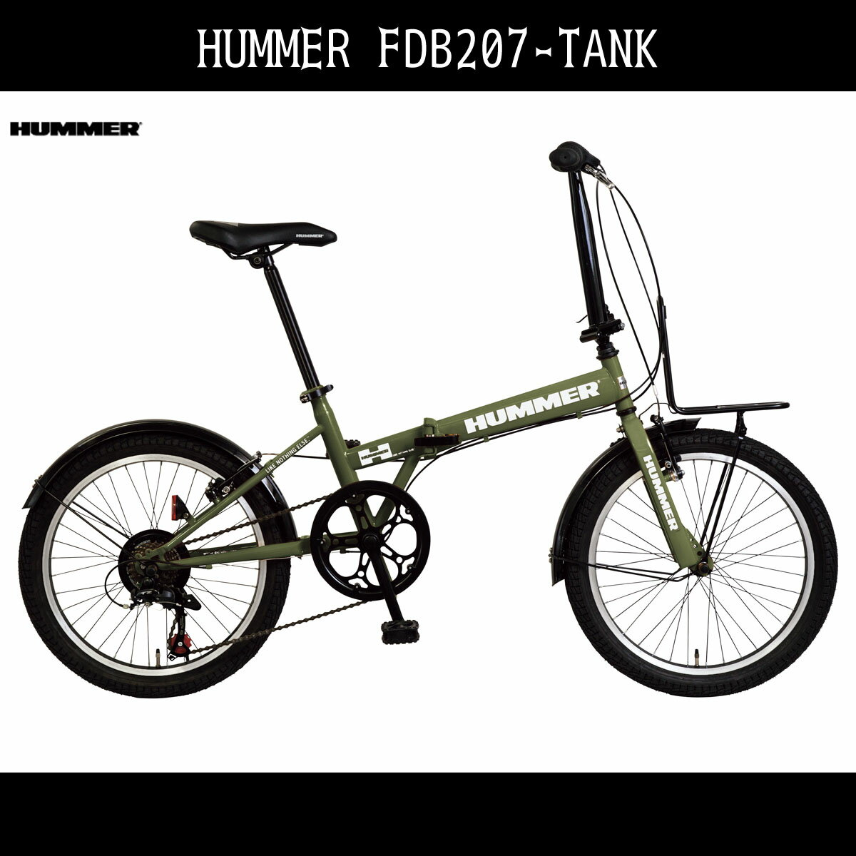 <関東限定特別価格>TANK FDB207 ファットバイク 折りたたみ自転車 ハマー 外装7段変速ギア 折りたたみ自転車 20インチ 緑 グリーン 自転車 HUMMER ハマー 折りたたみ自転車 送料無料 太い極太タイヤがおしゃれで通勤・通学や誕生日やプレゼントにも向いている自転車です。ハマー HUMMER FDB207 TANK かっこいいハマーの折りたたみ自転車。ファットバイク