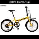 ハマー HUMMER FDB207 TANK かっこいいハマーの折りたたみ自転車。太いタイヤがおしゃれで強靭なイメージを与える折りたたみ自転車です。通勤 通学、誕生日やプレゼントにも。 20インチ2台セット販売【送料無料 折りたたみ自転車 ハマー(HUMMER)自転車】イエロー/黄色【20インチ 折りたたみ自転車 外装7段変速ギア】 ハマー 折りたたみ自転車 FDB207 TANK