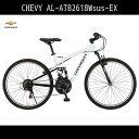 アルミニウム AL-ATB2618EX シボレー 自転車 シェビー CHEVY CHEVROLET アルミ 外装18段変速ギア マウンテンバイク 26インチ 白色 ホワイト 自転車 シボレー マウンテンバイク 送料無料