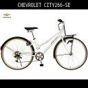 <関東限定特別価格>CITY266-SE シボレー 自転車 シェビー CHEVY CHEVROLET