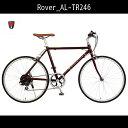 <関東限定特別価格>AL-TR246 自転車 かっこいい ロードバイク Rover 軽量アルミ ロードバイク 外装6段変速ギア 自転車 24インチ 自転..