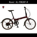 ローバー Rover AL-FDB207-R 高さ調整機能付きアルミハンドルステムが人気!折りたたみ自転車でクラシックなデザインが街乗りにもおしゃれにかっこよく走れます。誕生日にもおすすめ。【送料無料 折りたたみ自転車 ローバー 自転車】レッド/赤色 自転車【20インチ 折りたたみ自転車 外装7段変速ギア アルミ】 Rover 自転車 AL-FDB207-R アルミニウム