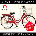 通勤・通学や買い物、新生活や入学就職のプレゼントとしても利用できるママチャリ自転車です。誕生日プレゼント、クリスマスプレゼントや引越しお祝い等にも向いている自転車。
