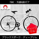 【送料無料 クロスバイク 自転車】【700c クロスバイク 6段ギア ディープリム ブラックスポーク】サントラスト(SUNTRUST)ホワイト/白 クロスバイク かっこいい 自転車