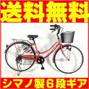 【送料無料自転車 ママチャリ 軽快車 26インチ 外装6段ギア】サントラスト(SUNTRUST)自転車 レッド/赤 かわいいママチャリ 自転車 dixhuit (ディズウィット)