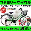 6月初旬以降発送 一都三県限定 dixhuit 自転車 かわ...