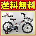 自転車 エアーウォーク AIRWALK マウンテンバイク 送料無料 18インチ 子供車 MTB 子供用、男子小学生に最適 シルバー マウンテンバイク 子供車 自転車 AIRWALK
