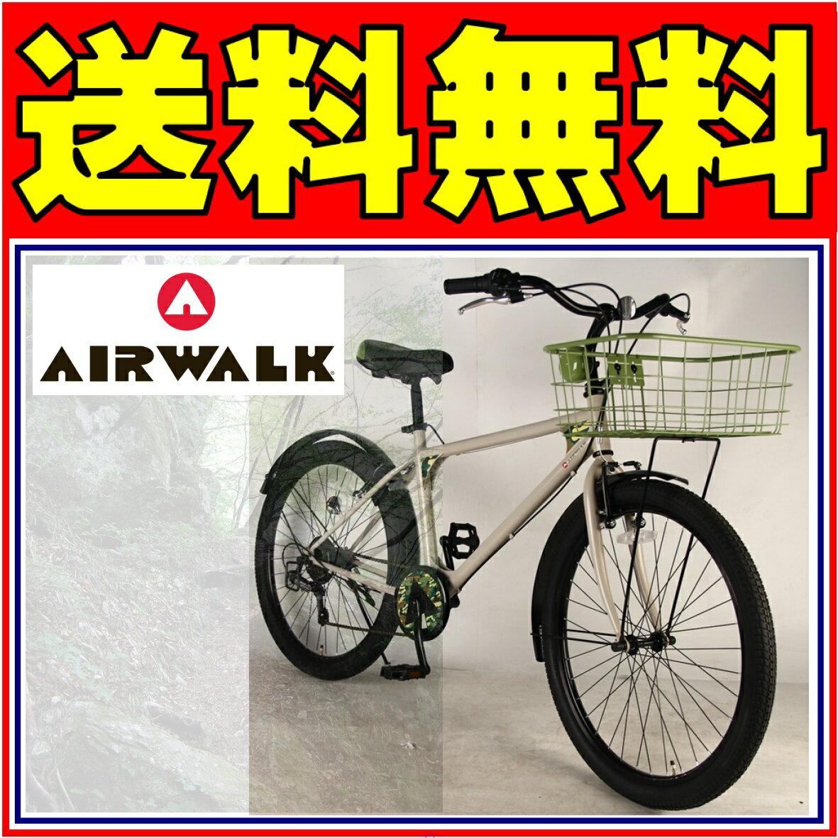 AIRWALK 自転車 ファットバイク(カフェ/アイボリー)<街乗りに最適>MTB/BMX 自転車 26インチ 外装6段 送料無料 AIRWALK エアーウォーク 自転車 ファットバイク 街乗りでカッコよくキマるファットバイク!乗り降りしやすいフレーム形状です。男子に人気のカラーリングで、プレゼントに最適★