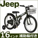 送料無料 子供用 ジープ Jeep 自転車 オリーブ 16イ...