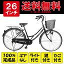 配送先東京23区限定 ママチャリ 100%組立 自転車 シンプルフレームで大人気 サントラスト ママ