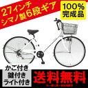 自転車 配送先一都三県一部地域限定送料無料 で販売中 自転車...