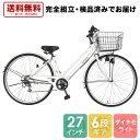 8月下旬以降発想 自転車 配送先一都三県一部地域限定送料無料...