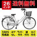 配送先東京23区限定 ママチャリ 100%組立 自転車 シンプルフレームで大人気 ママチャリ サント